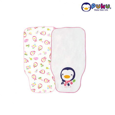 Puku Baby Cloth Sweat Pad 26220-Pink