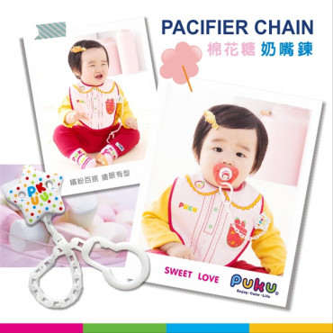 Puku Pacifier Chain 11113 - White
