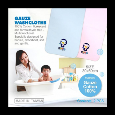 Puku Baby Wash Cloths - 26704 (2 pcs)