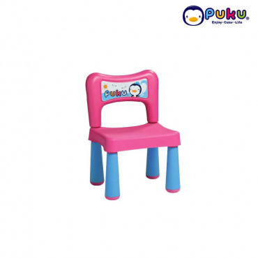 Puku Kidzone Children Chair 5199-Pink