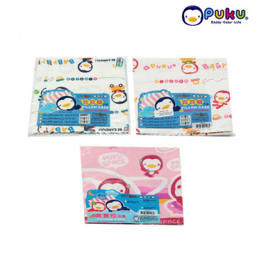 Puku Pillowcase (M) SP91108